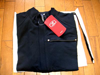 H.O.V.jacket.JPG
