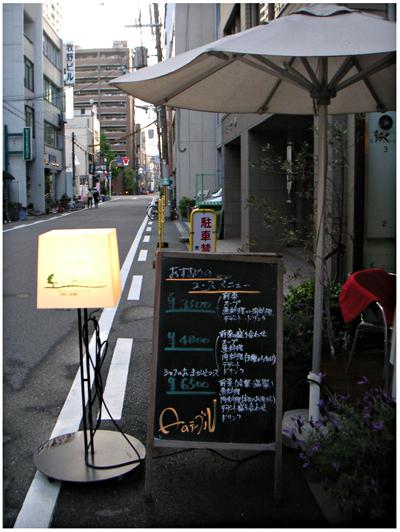 a_table2.jpg